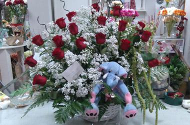 centros flores rosas sevilla